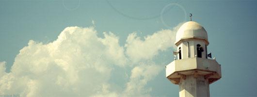 Ein Minarett